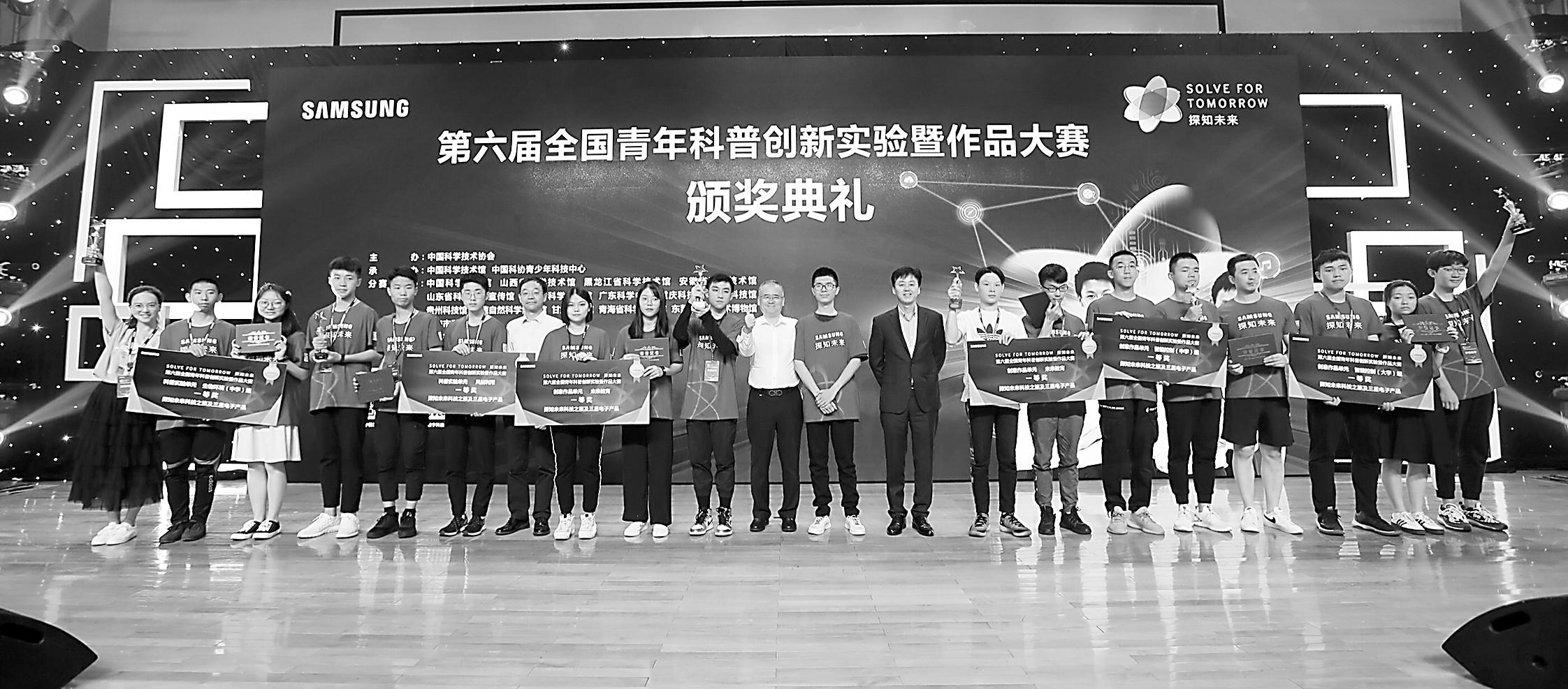 """中国青年在""""探索未知""""中传承科创精神"""