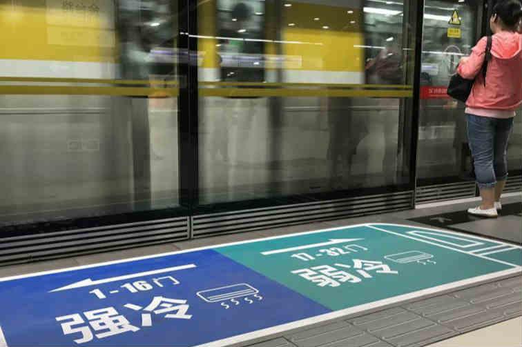 """北京地铁6号线尝试""""同车不同温"""""""
