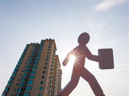 高度警惕部分城市房地产金融化