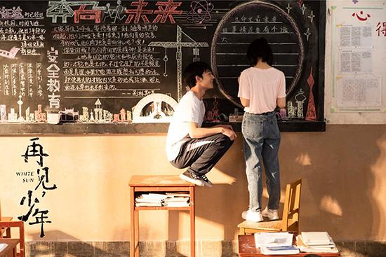 《再见,少年》亮相上影节 张子枫诠释最犟青春