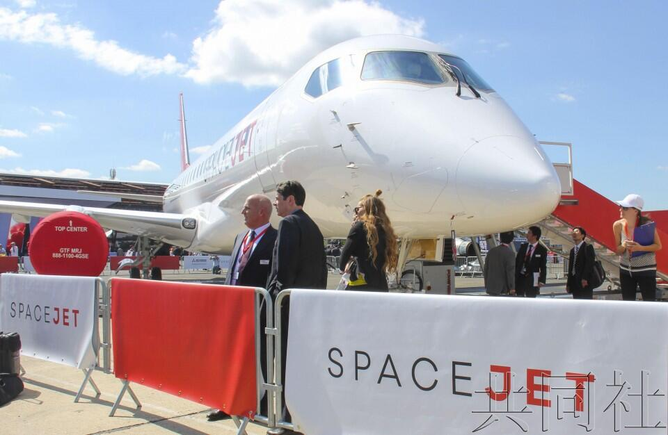 日本三菱支线客机更名亮相 2023年欲投放新机型