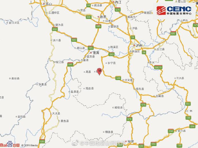 四川宜宾市珙县发生3.3级地震,震源深度12千唐恬恬近况米 - 第1张    长沙娱乐资讯博客-风影娱乐八卦资讯