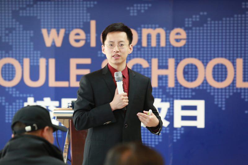 """專訪北京卓爾大方國際學校教學主管:為學生制作專屬""""學習地圖"""""""