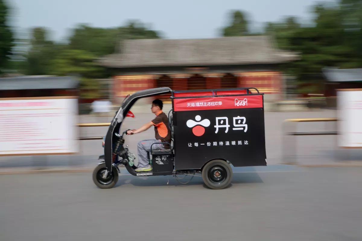 丹鸟升级北京配送服务 618期间95%包裹实现当次日达