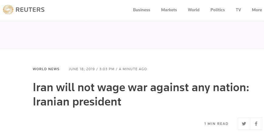 伊朗总统:伊朗不会对任何国家发动战争