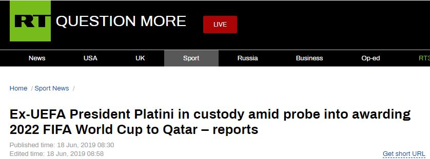 快讯!普拉蒂尼被拘留!涉嫌卷入卡塔尔世界杯申办腐败