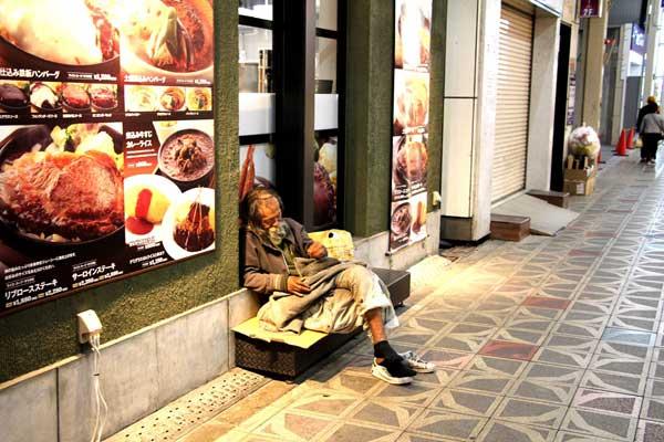 """日本养老体系陷信任危机:逾六成日民众""""不相信"""""""
