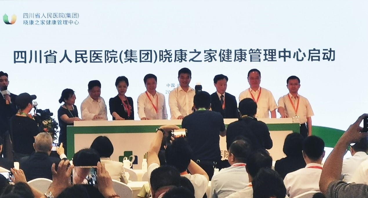 集成阿里云,毕马威打造国内首家智能化体检中心