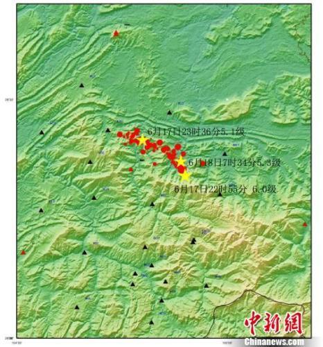 中国地震局:四川长宁6级地震为走滑型地震_余震较丰富