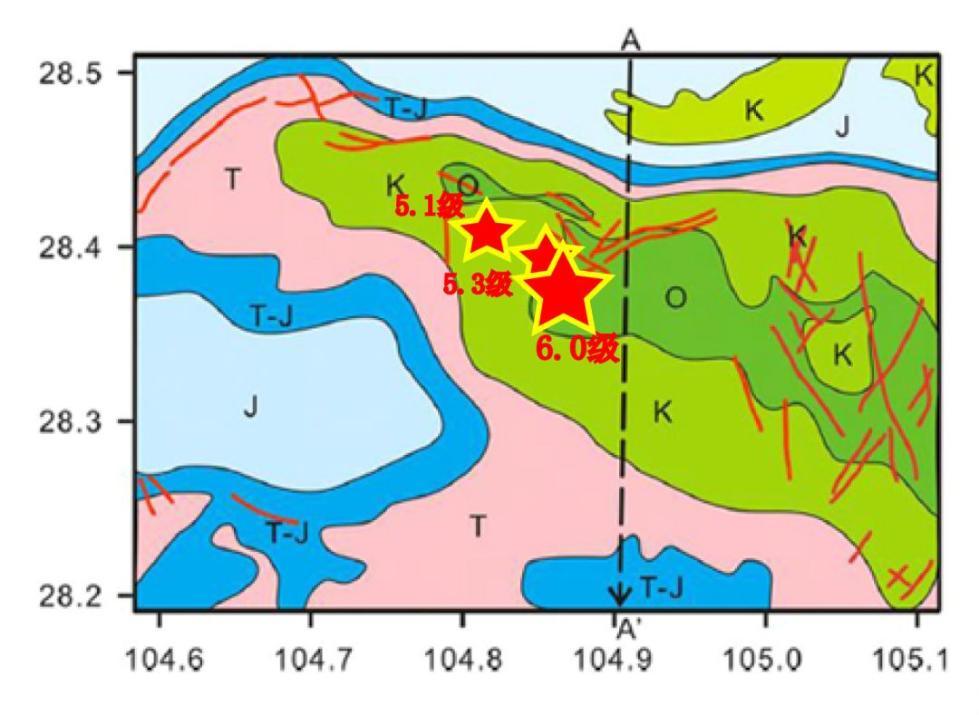 四川长宁6.0级地震原因,专家解读来了!