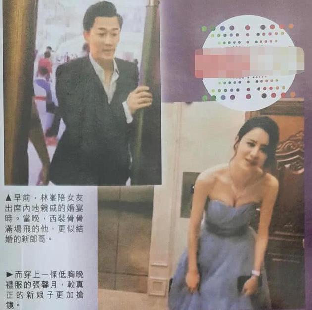 功德近?港媒曝林峯陪张馨月回内地参加亲戚婚宴
