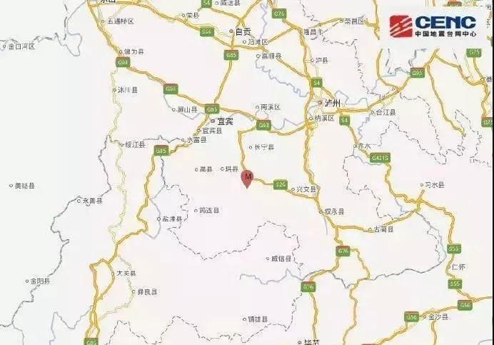 长宁县发生6.0级地震,小炒玫瑰肉交通运输部迅速作出部署,四川交通启动二级响应 - 第1张  | 长沙娱乐资讯博客-风影娱乐八卦资讯