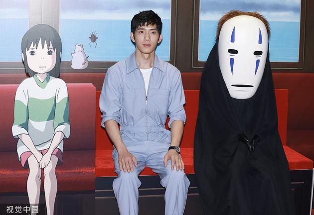 宫崎骏《千与千寻》首映 井柏然爆料周冬雨挺能吃