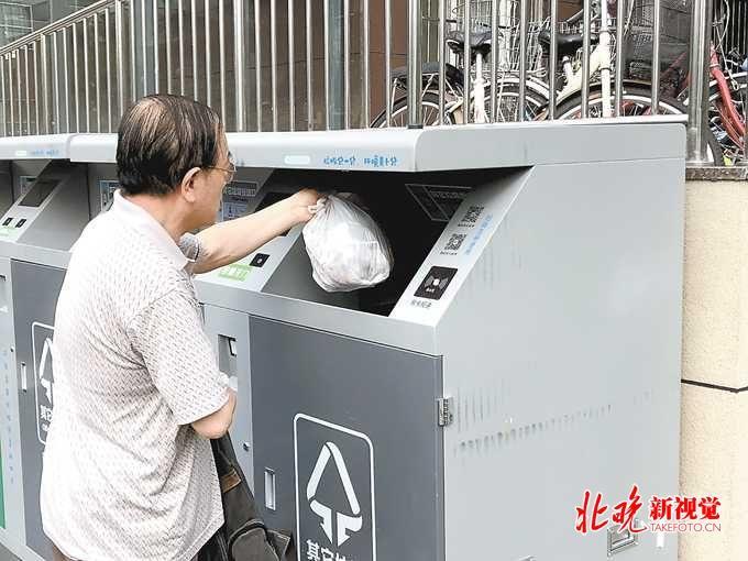 个人混合投放垃圾将面临罚款,北京罚款的上限将不低于200元