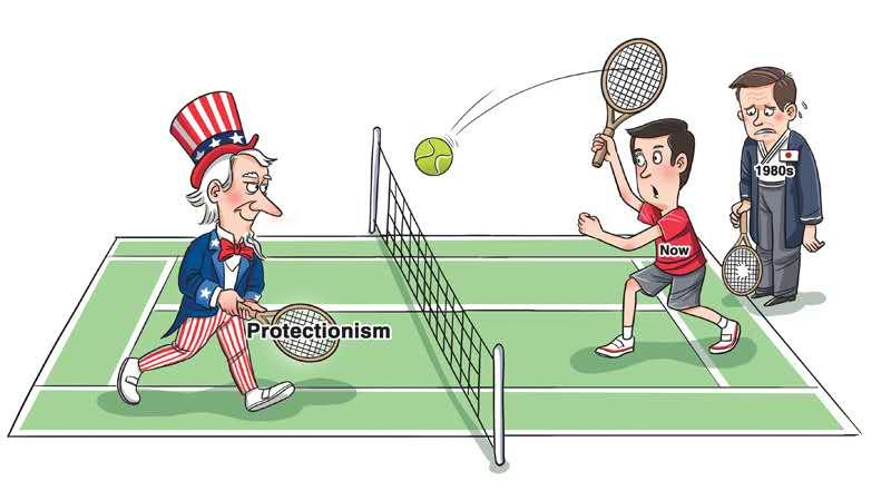 日专家:中国在贸易战中不会重蹈日本覆辙