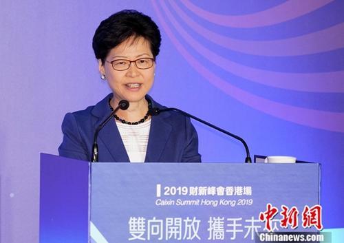 港媒:支持特区政府暂缓修订《逃犯条例》