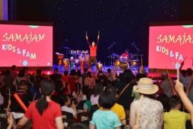 大船文化携手多家公益机构举行《你是演奏家2》主题专场演出