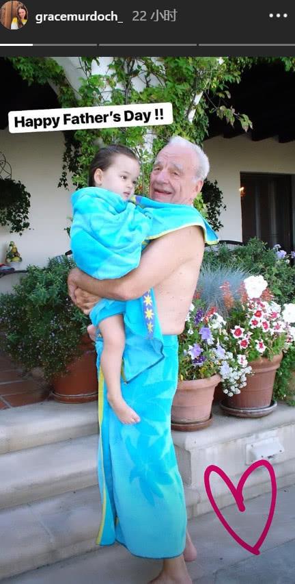 感情深!邓文迪大女儿晒与默多克合照庆祝父亲节
