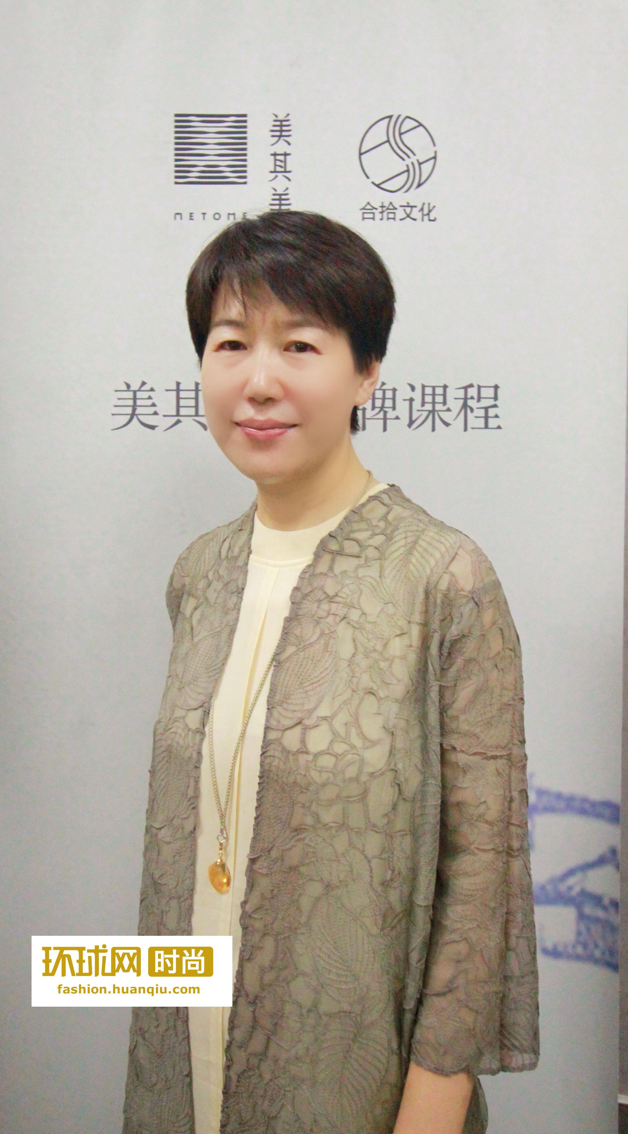 环球网时尚独家专访谢珩:国潮是更好的将中国文化融入时装设计
