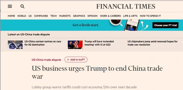 未来10年可让美损失1万亿美元!美最大商业团体敦促政府结束对华贸易战