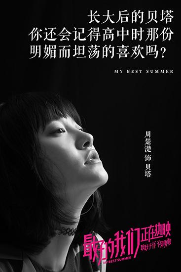 """嫣然基金被指有""""黑幕"""":刘嘉玲等明星善款失踪"""