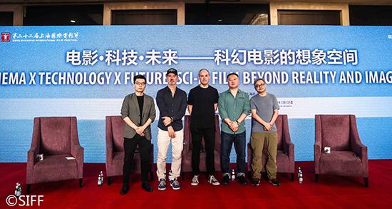 《上海堡垒》导演滕华涛出席上海金爵奖论坛