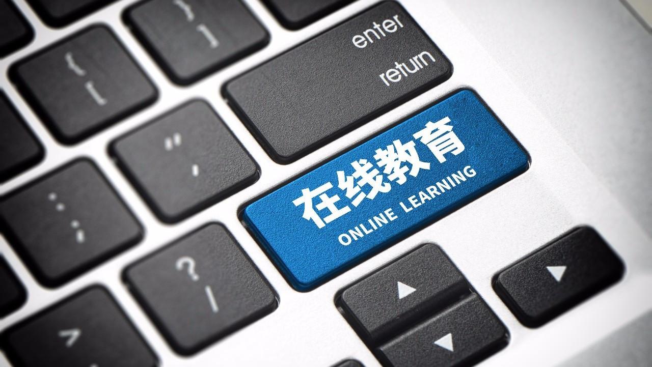 在线教育行业面临考验 阿凡题主打名师AI课
