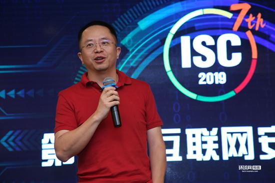 周鸿祎:ISC 2019要为白菜彩金网址大全4001网络安全做点实事
