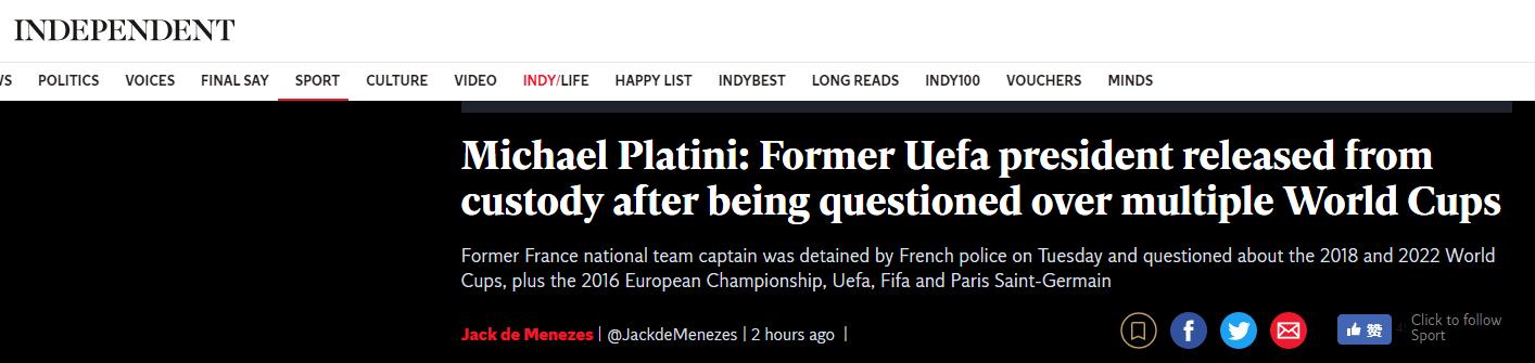 前欧足联主席普拉蒂尼获释,自称仅接受警方问询,无不法行为