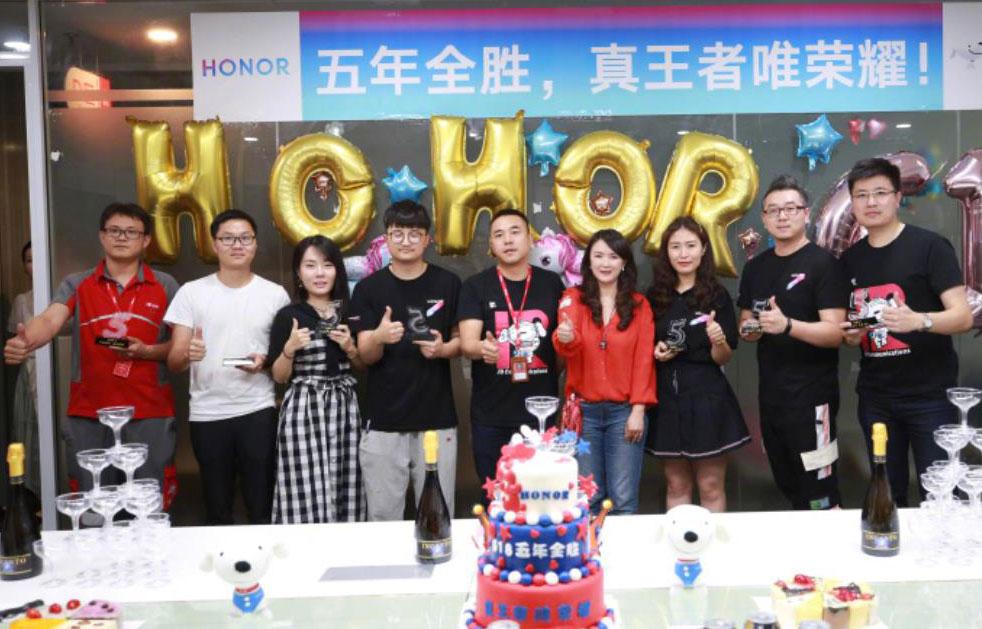 荣耀618最终战报:全平台夺冠,荣耀20系列包揽21项冠军