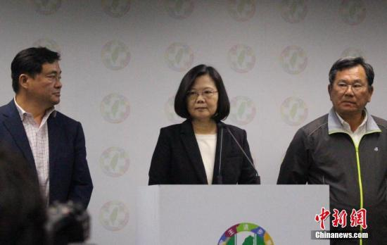 """蔡英文获得民进党提名 参加2020台湾""""大选"""""""