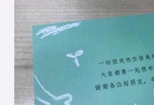 情商爆表!林志玲娶亲后感激媒体:要一路很幸福
