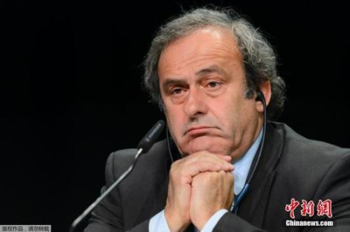 普拉蒂尼在法国被捕 涉嫌世界杯主办权腐败案