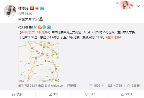 林志玲人在日本为地震祈福,网友喊话:蜜月还在营业