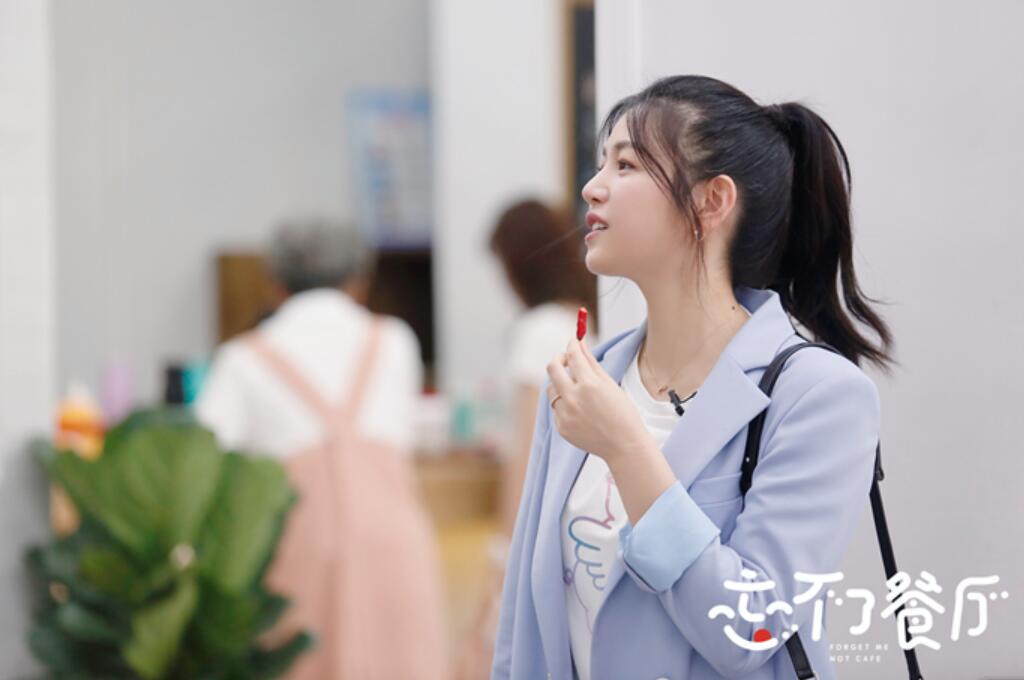 """陈妍希做客忘不了餐厅""""无添加点餐"""" 论女明星的自控力"""