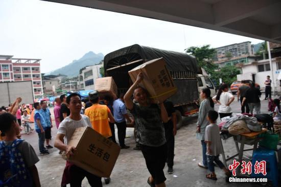 四川长宁6.0级地震 应急部:救灾物资已全部运抵灾区