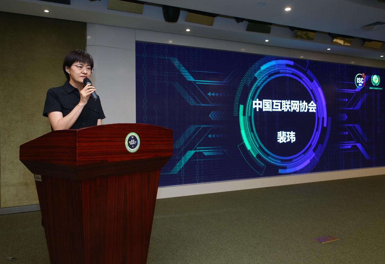中国互联网协会副秘书长裴玮:安全产业迎来更大发展机遇