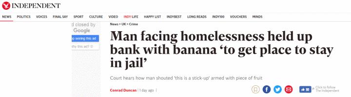 英国一男子因无家可归,拿香蕉当手枪抢银行还申请被捕