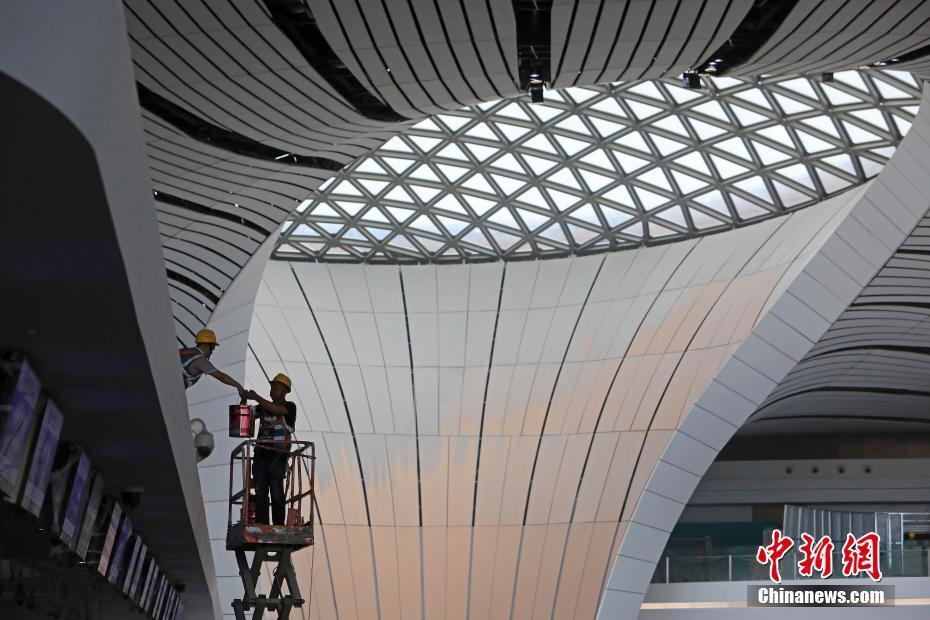 北京大兴国际机场 建设进入收尾阶段
