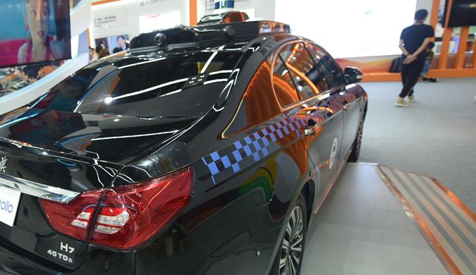 国内首款量产L4级无人驾驶乘用车亮相全国双创周