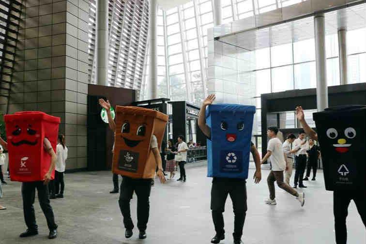 上海环球金融中心实施垃圾分类管理