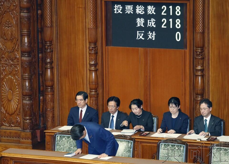 日本通过新《儿童虐待防止法》 禁止体罚