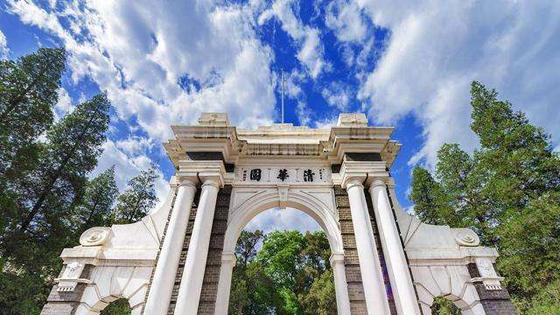 港媒:QS最新世界大学排名 清华大学第16