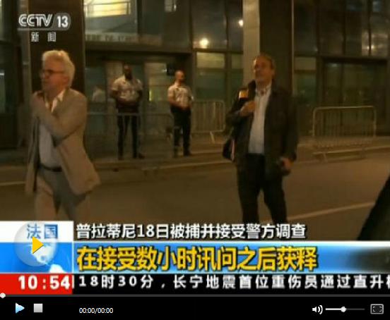 外媒:前欧足联主席普拉蒂尼已被释放