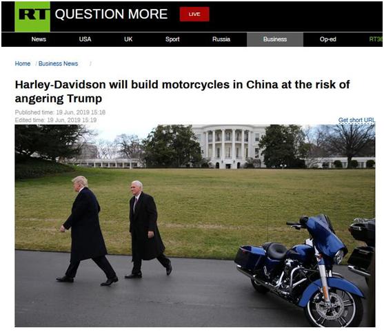 """无惧特朗普""""软磨硬泡"""",哈雷要和钱江在中国造摩托"""