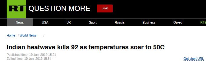 太热!印度比哈尔邦气温飙至50摄氏度,热浪造成至少92人死亡