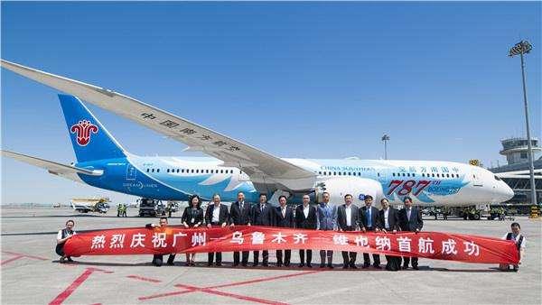 新疆开通乌鲁木齐至维也纳国际航班