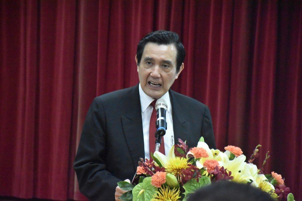 马英九:台湾有人主张什么都配合美国,这很危险