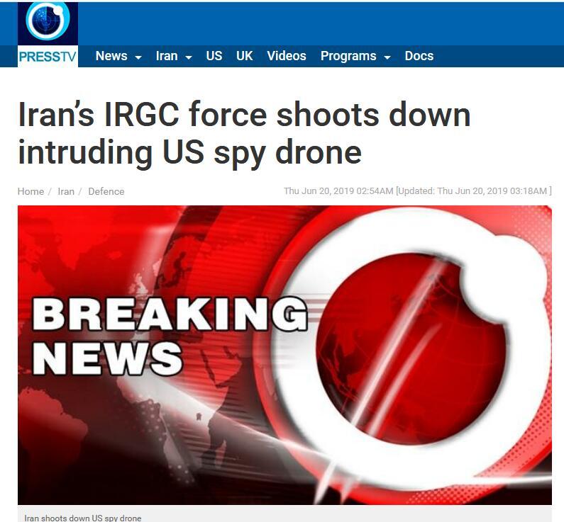 快讯!伊朗革命卫队称击落一架入侵领空的美国无人侦察机