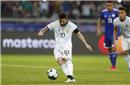 美洲杯-阿根廷1:1巴拉圭小组垫底 出线压力巨大